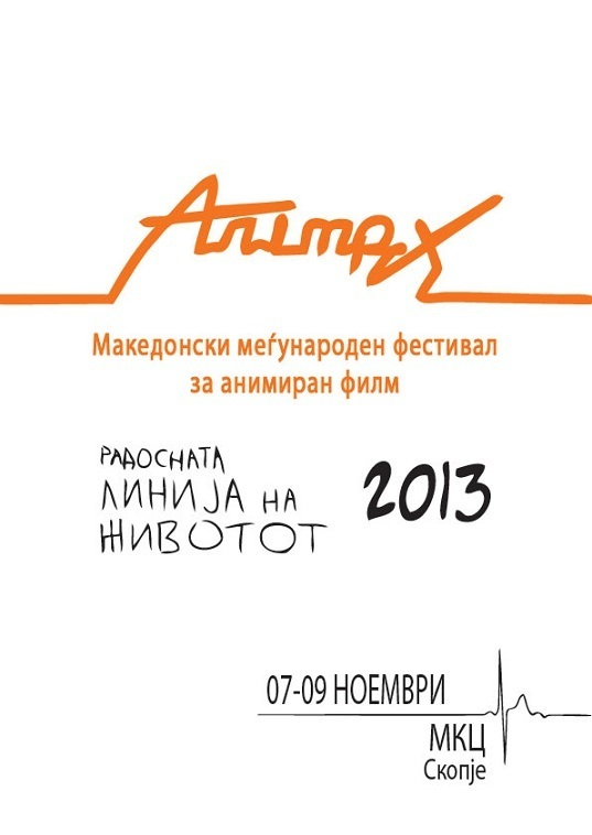 ANIMAX Skopje Animation Festival 3.jpg