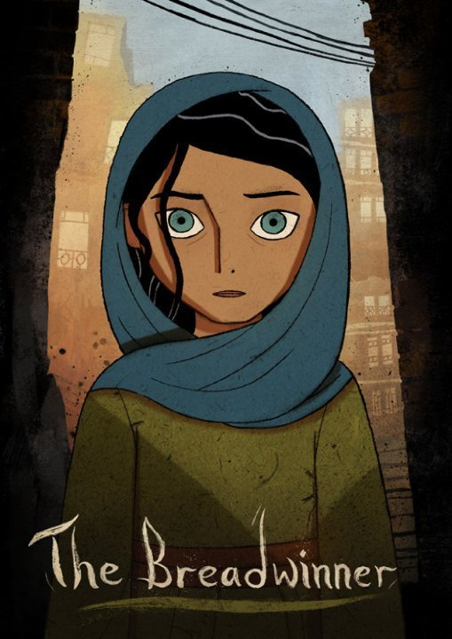 The Breadwinner 2017.jpg